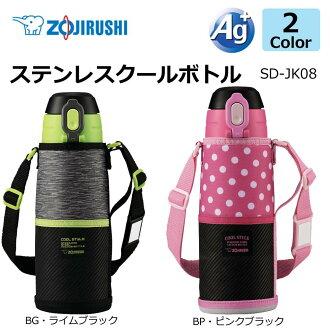象印不锈钢酷瓶SD-JK08 BP、粉红黑色