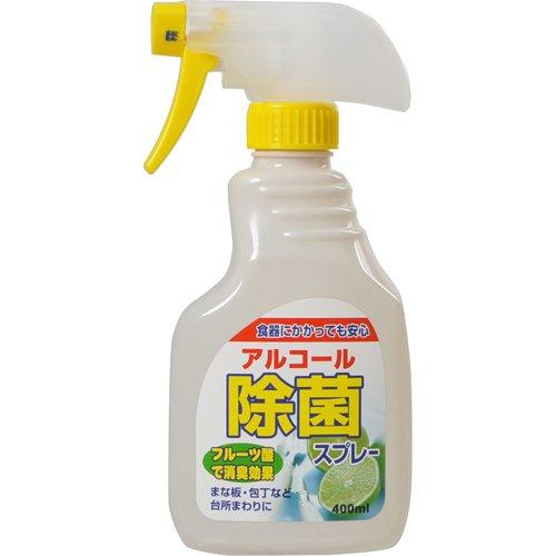 【送料無料】アルコール除菌スプレー400ml 〔まとめ買い120個セット〕