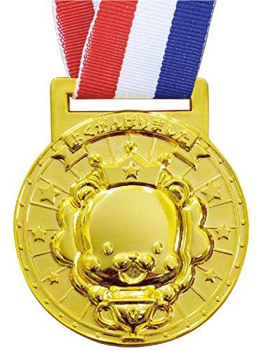 アーテック 3D合金メダル(ライオン)メダル 運動会 大会 賞品 景品 スポーツ イベント 1738