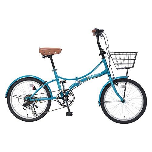 【送料無料】My Pallas(マイパラス) 折りたたみ自転車 20インチ 6段変速 オールインワン カラー/ターコイズ SC-08PLUS SC-08PLUS ターコイズ 20インチ【代引不可】