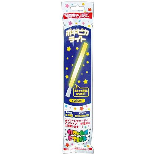 ルミカ 光るポキピカライト(イエロー) 25-324〔まとめ買い12個セット〕