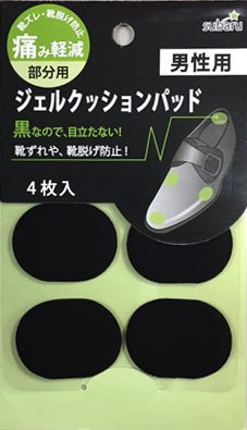 男性用ジェルクッションパッド(部分用) × 12パック入 093-19【代引不可】