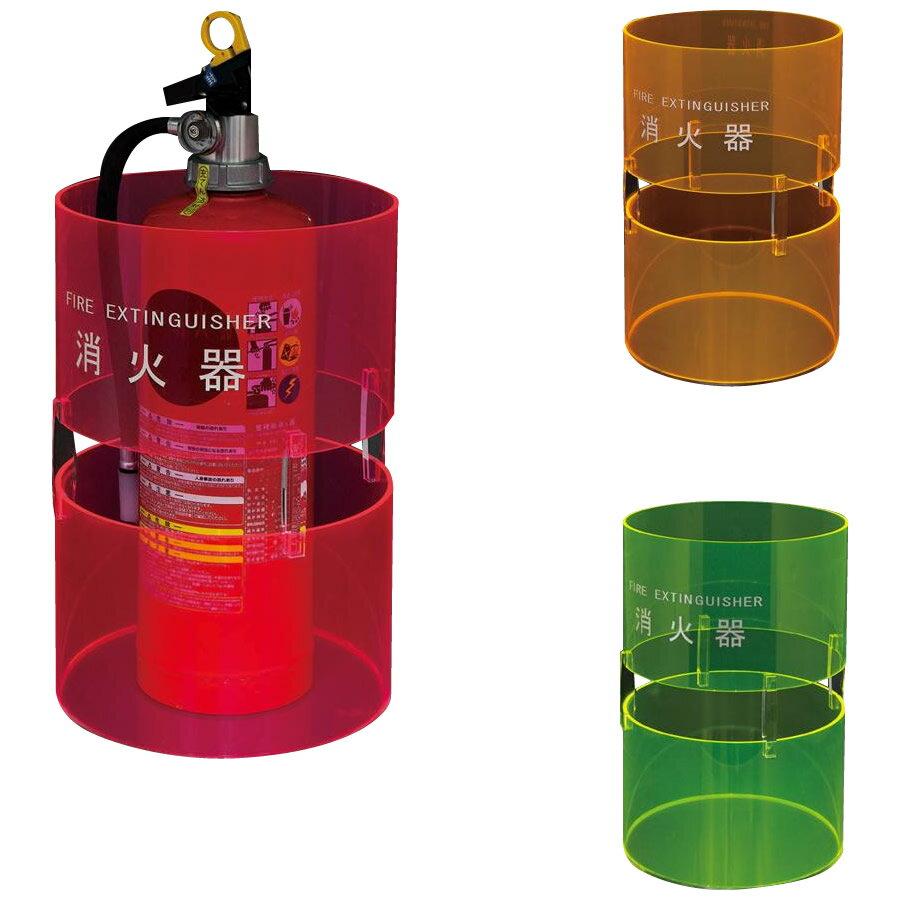【送料無料】神栄ホームクリエイト(旧新協和) 消火器ボックス(据置型) プラスチック製 SK-FEB-FG330 蛍光ピンク【代引不可】