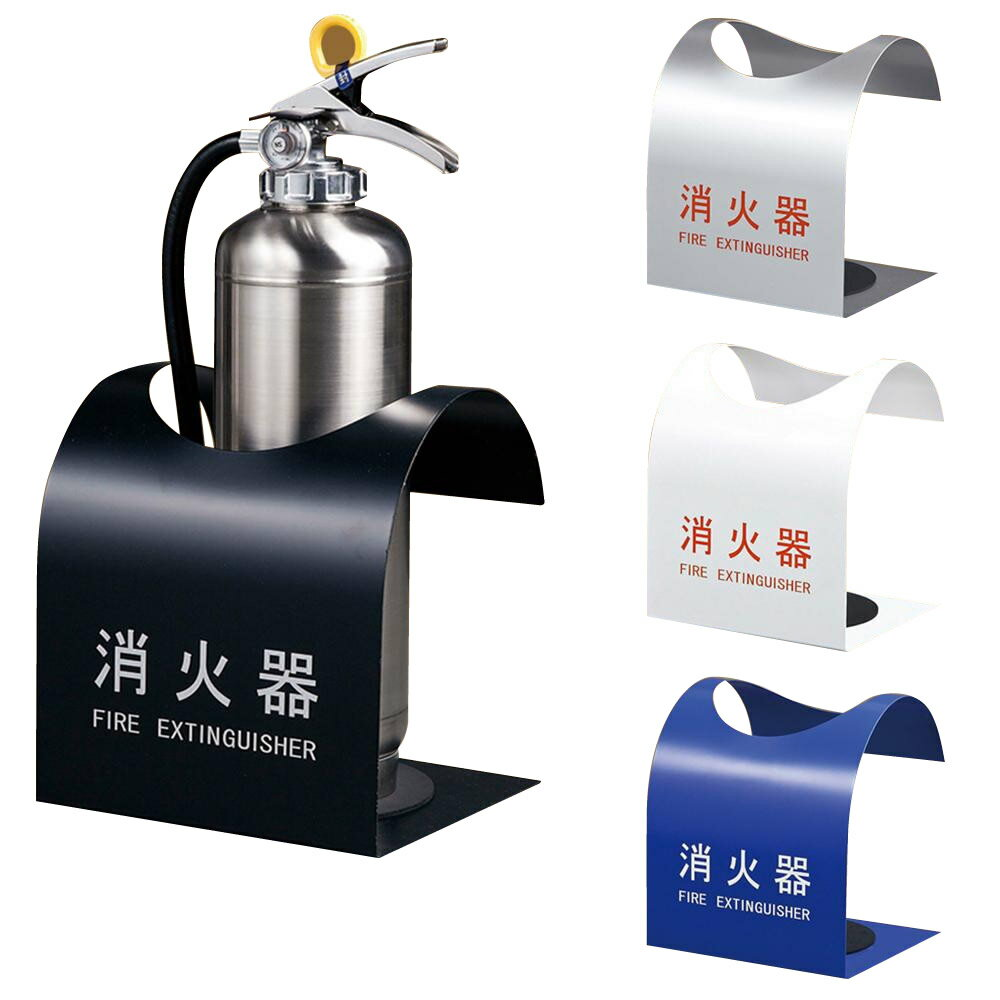 【送料無料】神栄ホームクリエイト(旧新協和) 消火器ボックス(据置型) スチール製 SK-FEB-FG310 ホワイト【代引不可】
