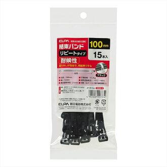 ELPA unity repeat 100MM KBR-N100015(BK) [bulk buying ten set]