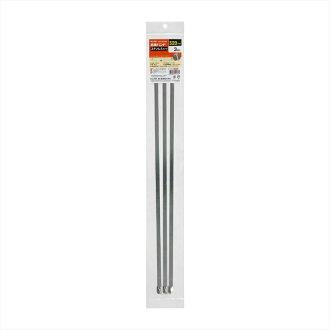 ELPA stainless steel band 520MM [bulk buying three set]