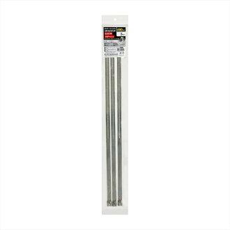 ELPA stainless steel band ladder 490MM [bulk buying three set]