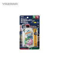 YAZAWA(ヤザワ) 海外旅行用変圧器 マルチ変換プラグ(A/C/O/BF/SEタイプ) HTDM130240V1000W【代引不可】