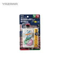 【送料無料】YAZAWA(ヤザワ) 海外旅行用変圧器 マルチ変換プラグ(A/C/O/BF/SEタイプ) HTDM130240V1500W【代引不可】