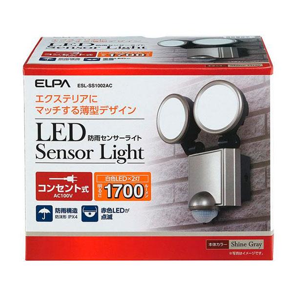 ELPA(エルパ) 屋外用 LEDセンサーライト 2灯 ESL-SS1002AC【代引不可】