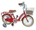 【送料無料】Lupinusルピナス 自転車 16インチ LP-16NKN-H-CR 子供自転車 キッズバイク 90%完成車 (チェリーレッド)…