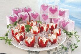〔ギフト〕花いちごのアイス IC-4R【代引不可】