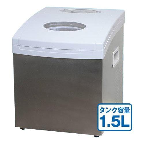 【送料無料】ROOMMATE 自家製 クリスタルアイスメーカー EB-RM5800G【代引不可】