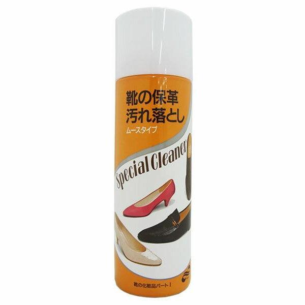 トーエー シューケア スペシャルクリーナー 220g【代引不可】