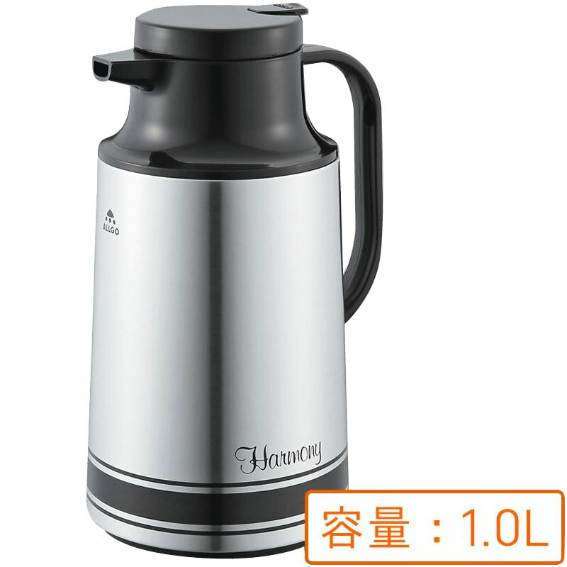 オルゴ 日本製 ハンドポット 1.0L HA・ハーモニー HUS-101【代引不可】
