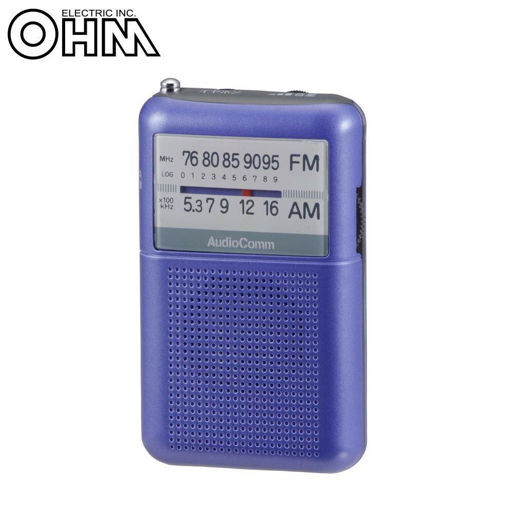 OHM AudioComm AM/FMポケットラジオ ブルー RAD-P122N-A【代引不可】