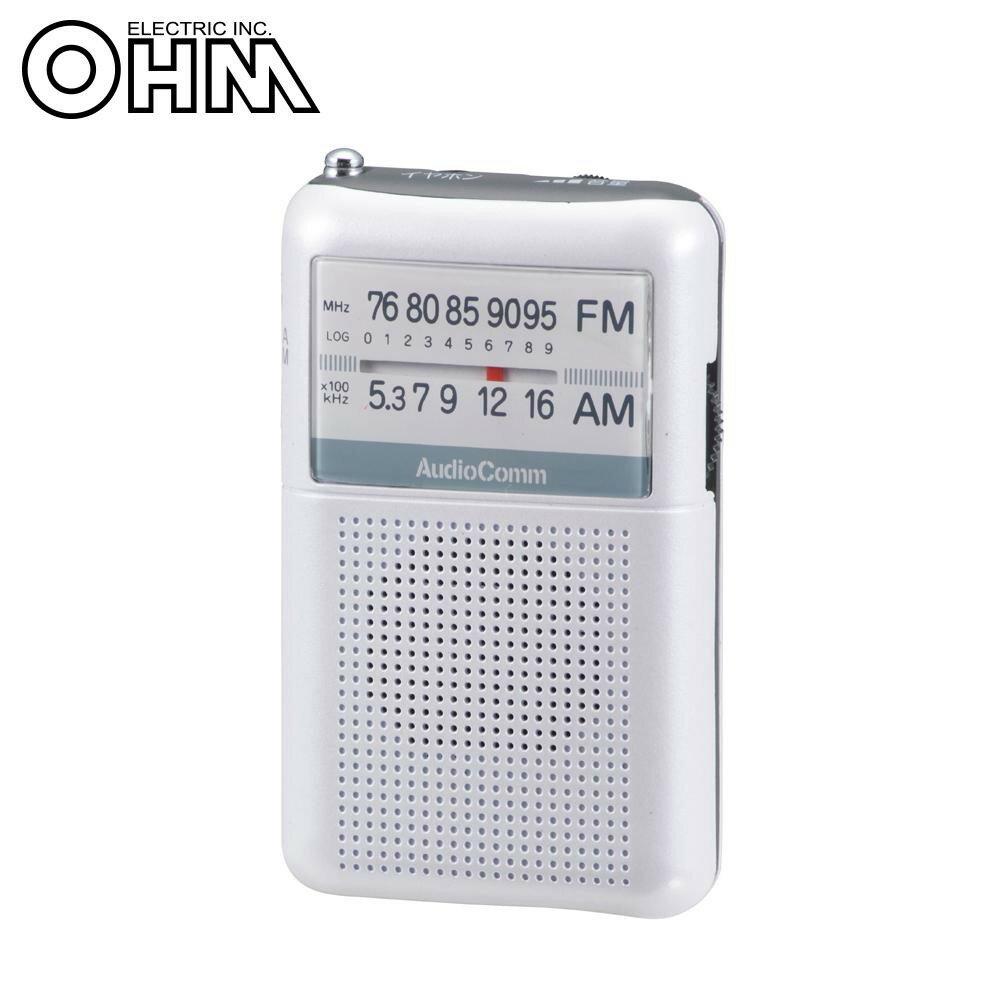 OHM AudioComm AM/FMポケットラジオ ホワイト RAD-P122N-W【代引不可】