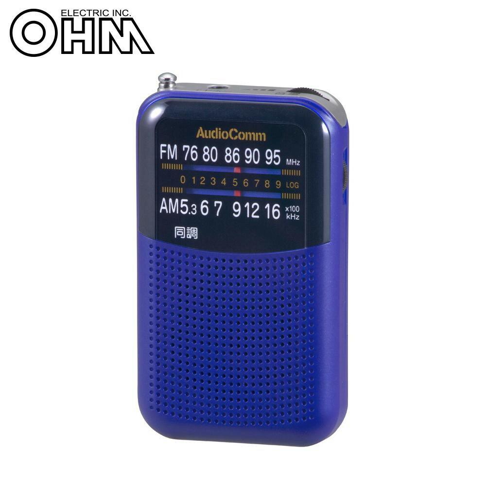 OHM AudioComm AM/FMポケットラジオ ブルー RAD-P125N-A【代引不可】