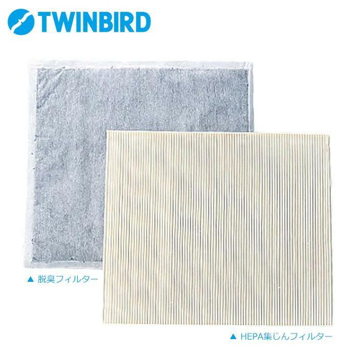 TWINBIRD ツインバード 空気清浄機 AC-4238/AC-D358用 交換用フィルターセット AC-FT06【代引不可】