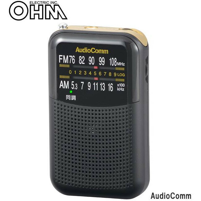オーム電機 OHM AudioComm FMステレオ/AMポケットラジオ RAD-P130N【代引不可】