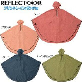 mabu reflector print rain poncho MBU-RPP raindrop