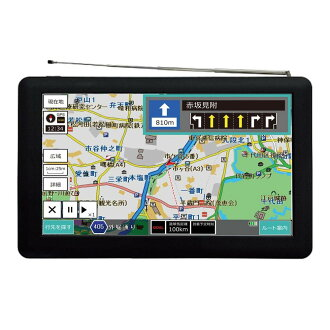 Model 7 inches one segment portable navigation EB-OT01K mounted with a release map in 2018