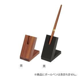 木製デスクペンスタンド Vシャープ WD-1300 茶【代引不可】