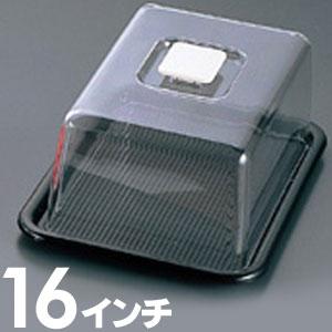ケーキ用トレイ ラブリーハット 角型 16インチ 特大 MT-536 ブラック【代引不可】