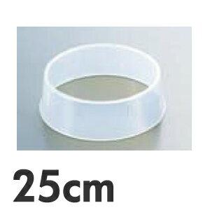 エンテック 抗菌 皿枠 25cm用 W-4【代引不可】