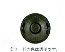 リョービ ナイロンカッターEK-2012 (2本出しナイロンコードφ2.4×6m付)
