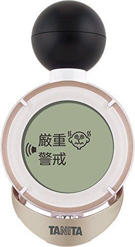 【送料無料】(まとめ買い)タニタ デジタル温湿度計 コンディションセンサー ゴールド TC-200 〔3個セット〕