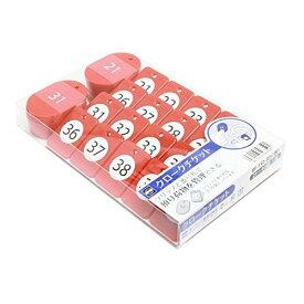 (まとめ買い)オープン工業 親子札 クローク用 21〜40番の20組1セット 赤 BF-151-RD 〔×3〕