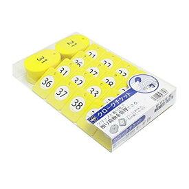 (まとめ買い)オープン工業 親子札 クローク用 21〜40番の20組1セット 黄 BF-151-YE 〔×3〕