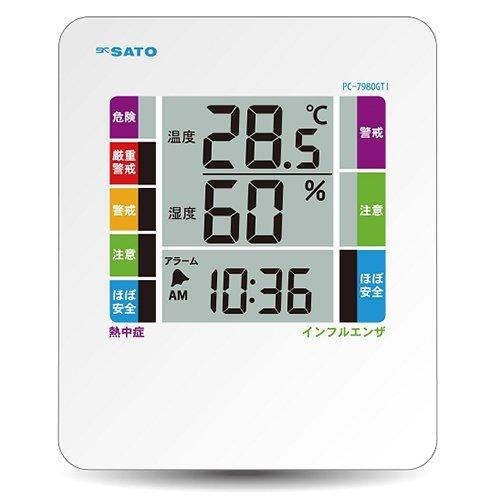 【送料無料】(まとめ買い)佐藤計量器 デジタル温湿度計 PC-7980GTI 1078-00 〔3台セット〕