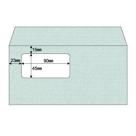(まとめ買い)ヒサゴ 窓つき封筒 A4三ツ折用 メタル 200枚入 MF15 〔×3〕