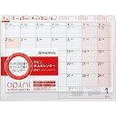 【メール便発送】シヤチハタ オピニ 卓上カレンダー 2017 OPI-CAL17【代引不可】