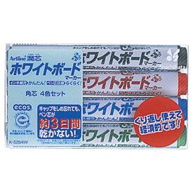 【メール便発送】シヤチハタ アートライン潤芯 ホワイトボードマーカー 角芯 4色セット K-529/4W【代引不可】