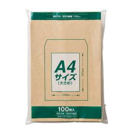 (まとめ買い)マルアイ クラフト封筒Z 角2 70G 100枚 PK-Z127 〔×10〕