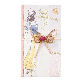 (まとめ買い)マルアイ ディズニー金封 白雪姫2 キ-D309 〔×5〕