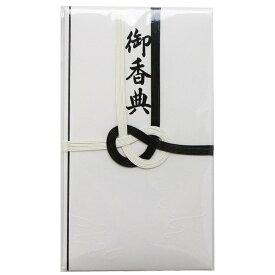 (まとめ買い)マルアイ 仏金封 黒白7本 御香典 キ-925 キ-925 〔×50〕