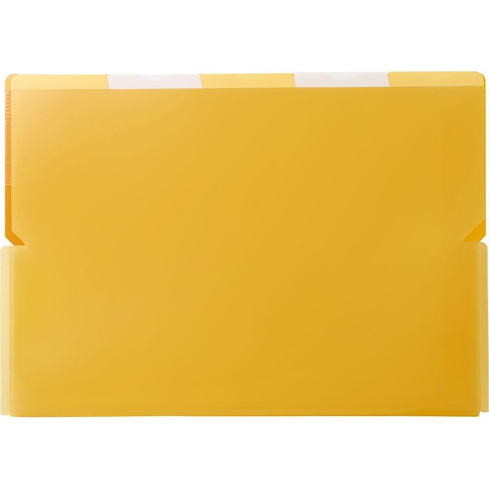 (まとめ買い)キングジム クリアーホルダー スーパーハードホルダー 5山ワイドオープン透明 A4 (ヨコ) 黄 786Tキイ 〔5枚セット〕