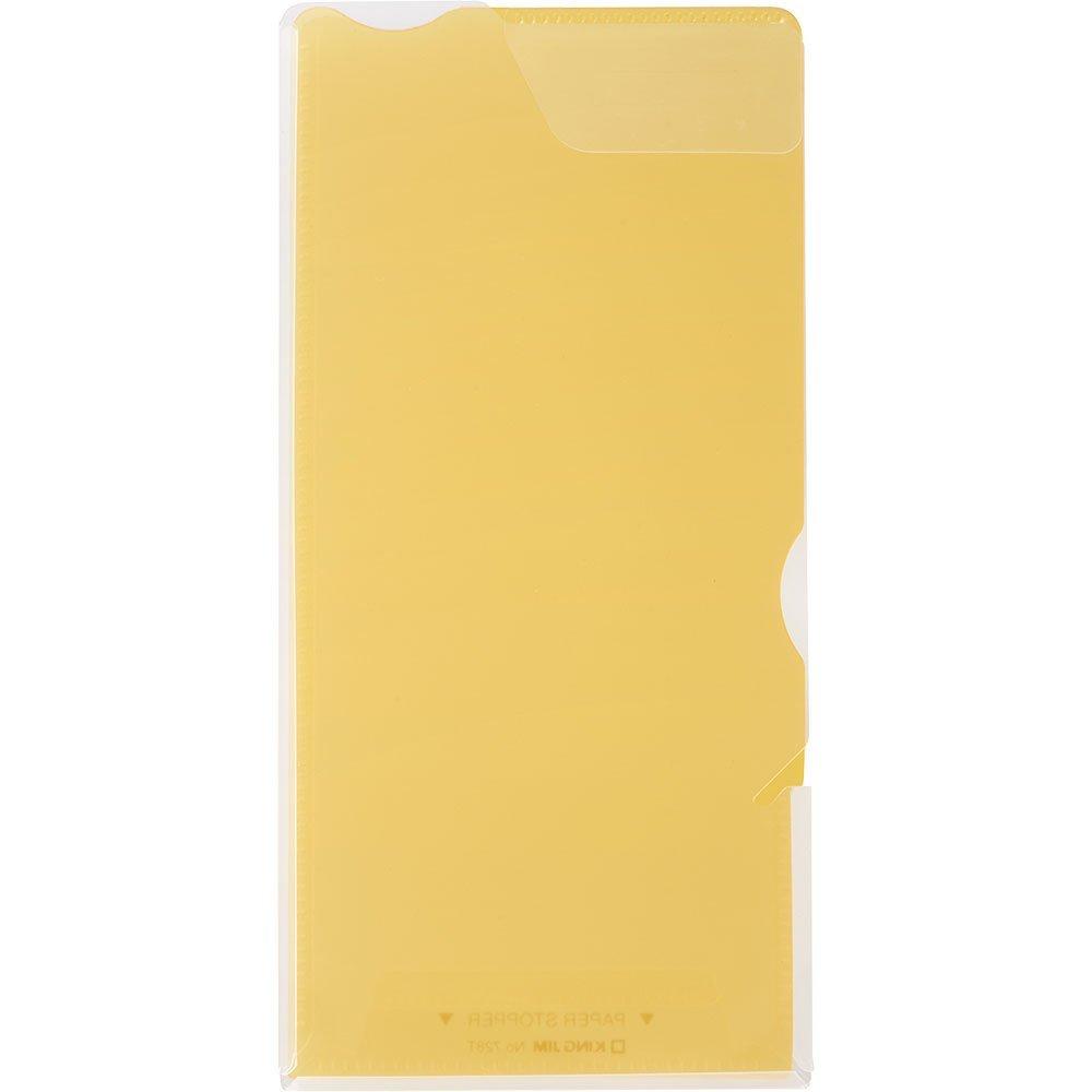 (まとめ買い)キングジム クリアーホルダー スーパーハードホルダー A4・1/3透明 (マチ付) 黄 728Tキイ 〔10枚セット〕