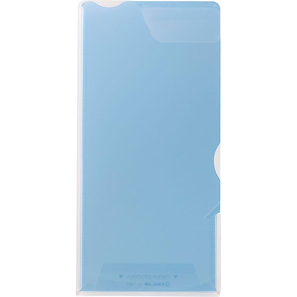 (まとめ買い)キングジム クリアーホルダー スーパーハードホルダー A4・1/3透明 (マチ付) 青 728Tアオ 〔10枚セット〕