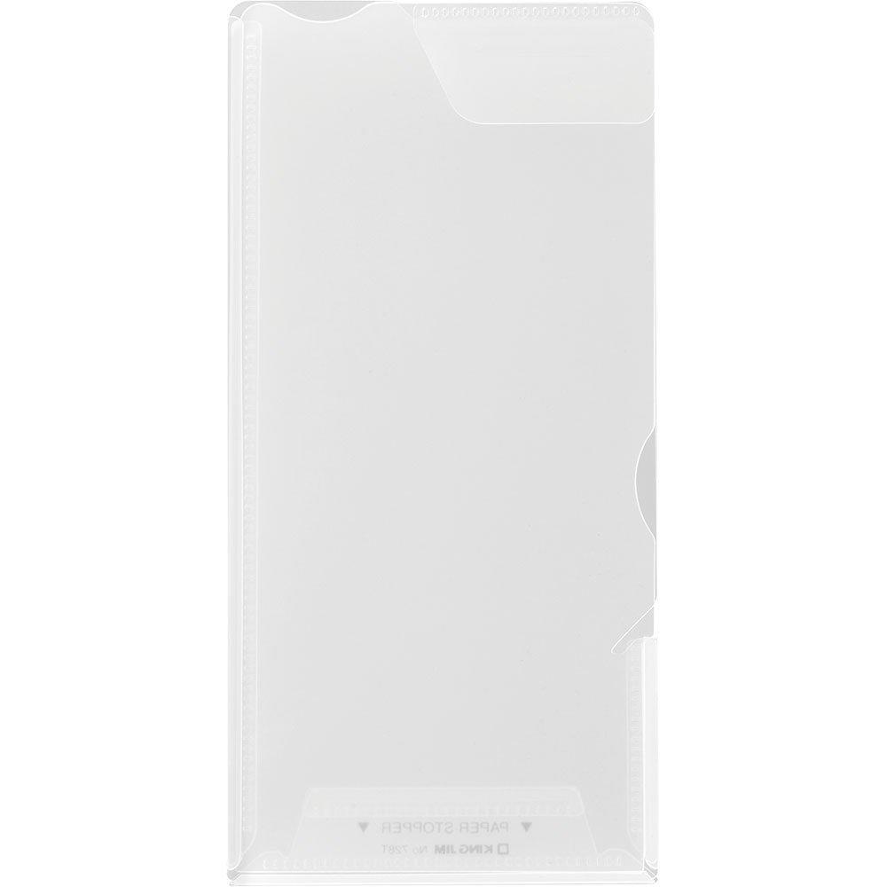(まとめ買い)キングジム クリアーホルダー スーパーハードホルダー A4・1/3透明 (マチ付) 乳白 728Tニユ 〔10枚セット〕