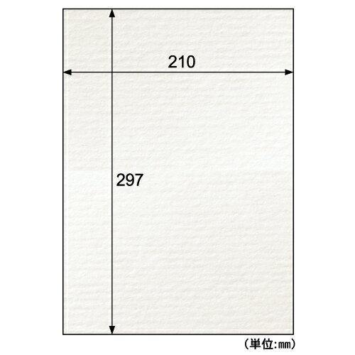 (まとめ買い)ヒサゴ プリント用紙 クラッポストライプ ピュアホワイ A4 10枚入 CP06S 〔×5〕