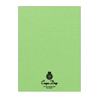 (summary) QP007S [*5 set of bulk buying] with HISAGO business card paper クラッポドロップ business card, card A4 ten kiwi 10 sheet