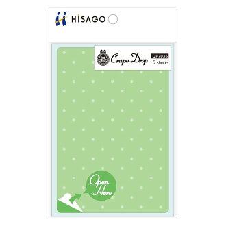 (匯總)HISAGO眼罩raberukurappodoroppupuraibashiru A6綠色5席入QP703S[*5套大量購買]