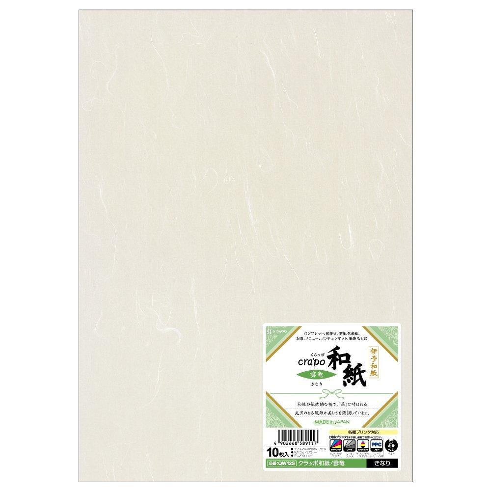 (まとめ買い)ヒサゴ プリント用紙 クラッポ和紙 雲竜 きなり A4 10枚入 QW12S 〔×5〕