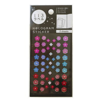 (summary) HISAGO shiningly ML173 [*10 set of bulk buying] with 2 color label flower cute cute seats