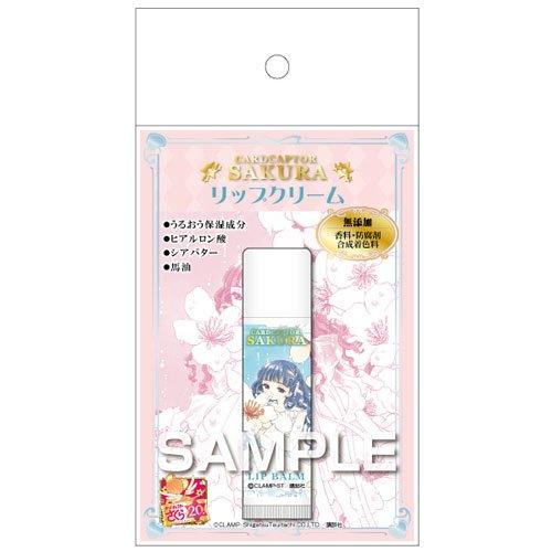 【メール便発送】ヒサゴ カードキャプターさくら リップクリーム 知世と桜 HG8006【代引不可】